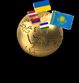 Экспорт продуктов из России в Казахстан 2021
